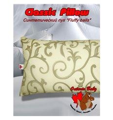 Подушка дитяча Onatario Classic Pillow Grow, до 500 г