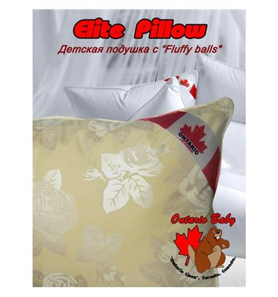 Подушка дитяча Onatario Elite Pillow Grow