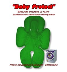 Захисна підкладка Ontario Baby Protect green