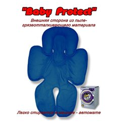 Захисна підкладка Ontario Baby Protect dark blue