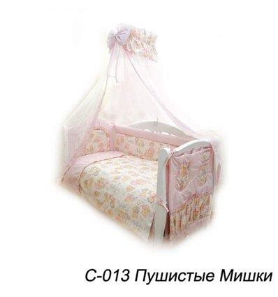 Дитячий постільний комплект Twins Comfort 8 елементів C-013 Пухнасті Мішки
