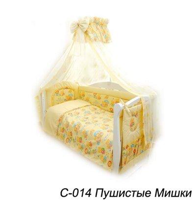 Дитячий постільний комплект Twins Comfort 8 елементів C-014 Пухнасті Мішки