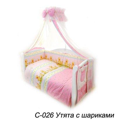 Дитячий постільний комплект Twins Comfort 8 елементів C-026 Каченята з кульками