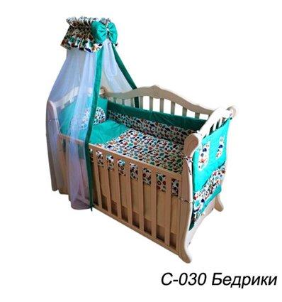 Дитячий постільний комплект Twins Comfort 8 елементів C-030 Бедрики