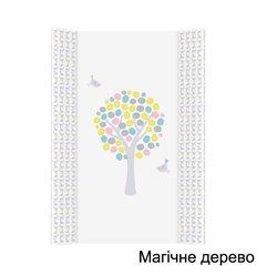 Повивальна дошка Ceba Baby 50х70 Магічне дерево