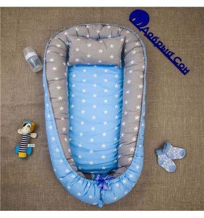 Кокон-гніздо Добрий Сон Baby Line 52х85см Зірки голубий