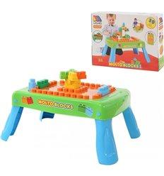 Набір ігровий з конструктором (20 елементів) зелений Polesie 57990