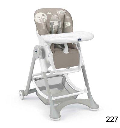 Стільчик для годування CAM Campione S2300-C227 бежевий