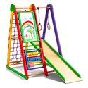 Дитячий спортивний комплекс для дому SportBaby Kind-Start